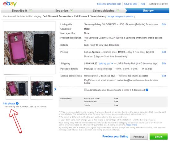 eBay Simple Flow interface
